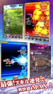 Screenshot 2: Super Dimension Girlfriend: Idle Fantasy Paradise of Kamihime | Japanese
