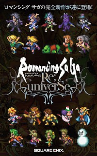Screenshot 4: Romancing SaGa Re;universe  | Japonés