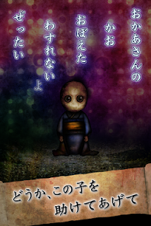 Screenshot 2: JapaneseDoll