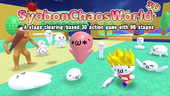 Screenshot 1: Syobon Chaos World 3D