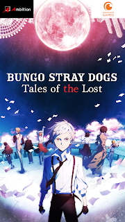 Screenshot 1: 文豪Stray Dogs 迷犬怪奇譚 | 英文版