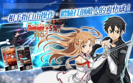 Screenshot 2: SWORD ART ONLINE: Memory Defrag | เอเชีย