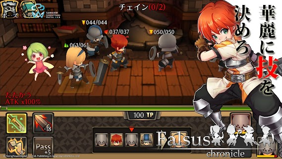 Screenshot 3: Falsus Chronicle