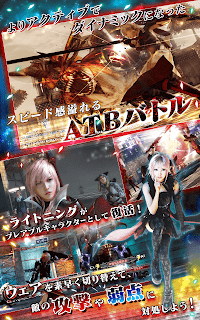 Screenshot 4: Lightning Returns Final Fantasy XIII