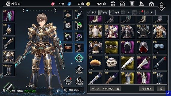 Screenshot 4: De:Lithe - The King of Oblivion and the Angel of the Covenant | Coreano