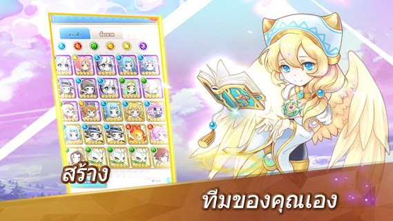 Screenshot 3: Summon Princess-Anime AFK SRPG | โกลบอล