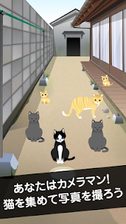 Screenshot 1: Neko Mansion