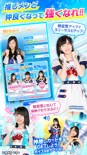 Screenshot 3: AKB48 Stage Fighter 2 Battle Festival
