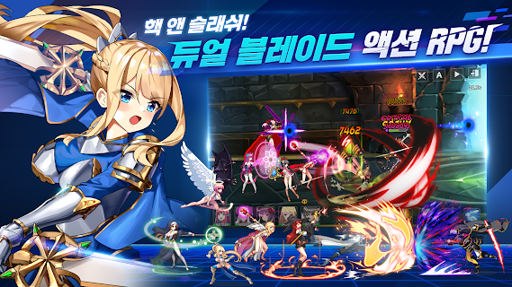 Screenshot 1: Sword Master Story | Korean