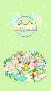 Screenshot 1: SALLYLAND 2048