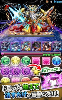 Screenshot 3: 龍族拼圖 (Puzzle & Dragons) | 日版
