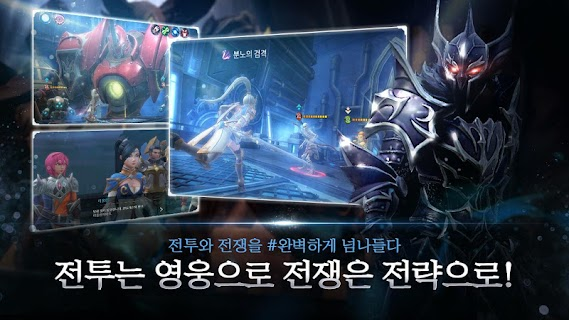 Screenshot 2: The War of Genesis: Battle of Antaria | Korean