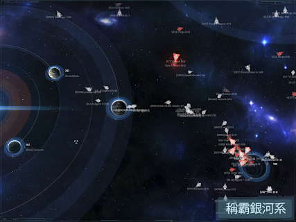 Screenshot 2: VEGA Conflict