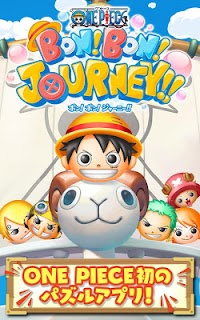 Screenshot 1: ONE PIECE BON! BON! JOURNEY!! | 일본버전