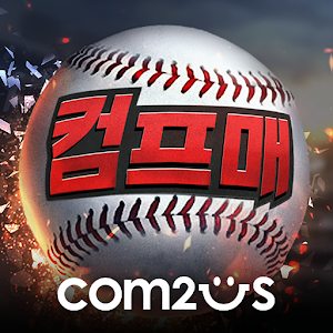 Icon: Com2us Professional Baseball Manager