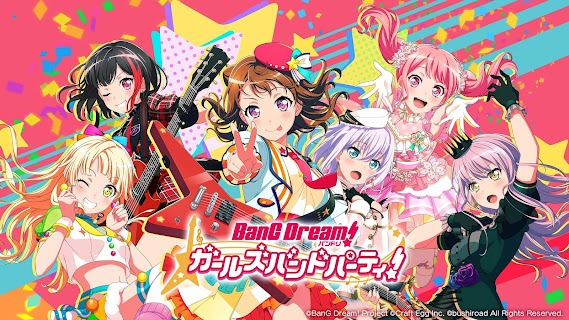 Screenshot 1: BanG Dream! Girls Band Party! | Japanese