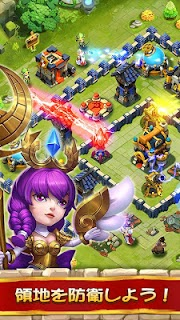 Screenshot 4: Castle Clash:頂上決戦