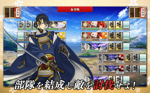 Screenshot 2: Touken Ranbu Pocket | Japanese