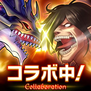 Icon: Dragon Smash