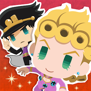 Icon: JOJO's PITTER-PATTER POP!