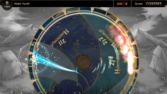 Screenshot 3: Lanota