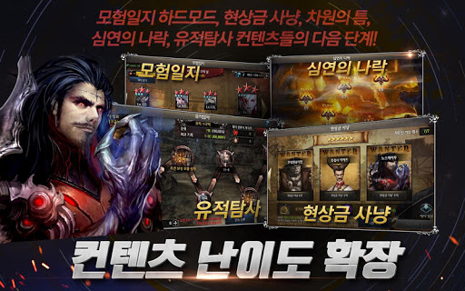 Screenshot 4: Legion of Heroes | Global