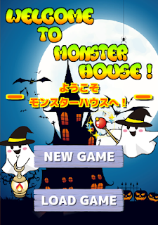 Screenshot 1: 【WELCOME TO MONSTER HOUSE!】Escape The Room 7