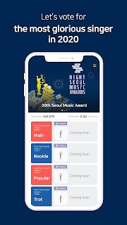 Screenshot 2: The 30th Seoul Music Awards Official Voting App