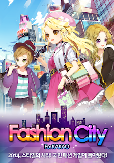 Screenshot 1: Fashion City for Kakao