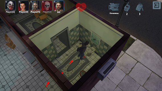 Screenshot 1: Horror Show