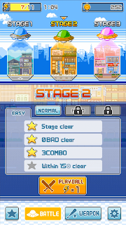 Screenshot 3: Batting Hero
