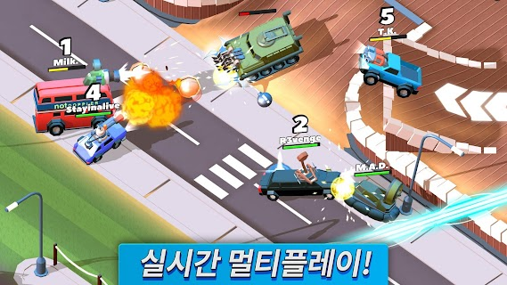 Screenshot 1: 자동차 대전쟁 (Crash of Cars)