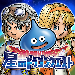 Icon: Dragon Quest of the Stars | Japanese