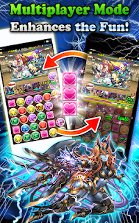 Screenshot 2: Puzzle & Dragons | Anglais