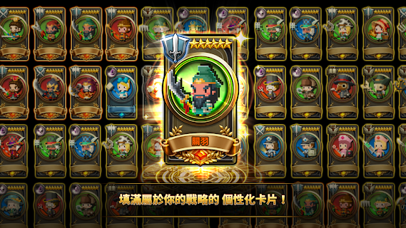 Screenshot 1: 三重幻想