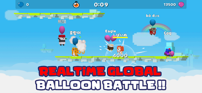 Screenshot 2: AniBalloon