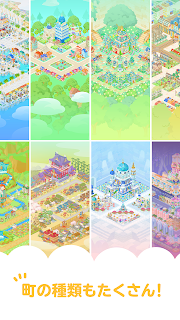 Screenshot 3: Pigg Town