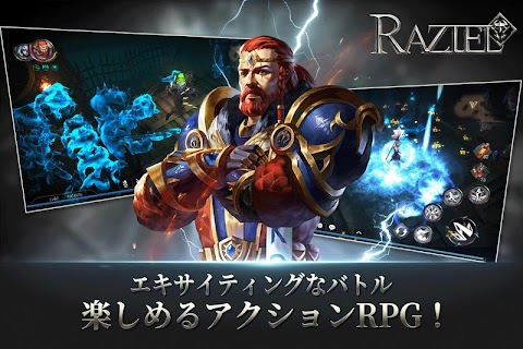 Screenshot 3: Raziel (ラジエル)