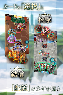 Screenshot 2: 失落紀錄 Lost Archive