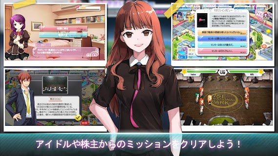 Screenshot 1: IDOL COMPANY