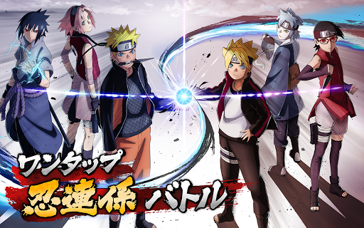 Screenshot 1: NARUTO X BORUTO NINJA TRIBES | Japanese