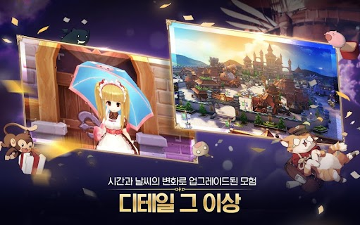 Screenshot 4: Ragnarok Origin | Korean