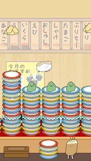 Screenshot 3: Super sushi run
