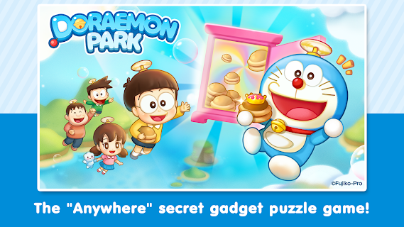 Screenshot 1: DORAEMON PARK