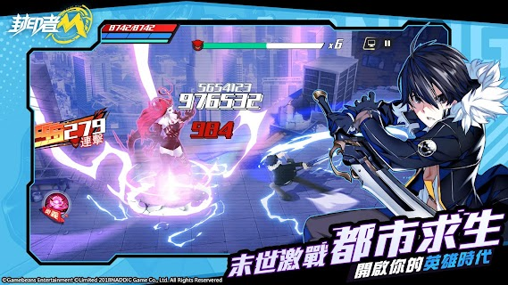 Screenshot 4: Closers M | Chinês Tradicional