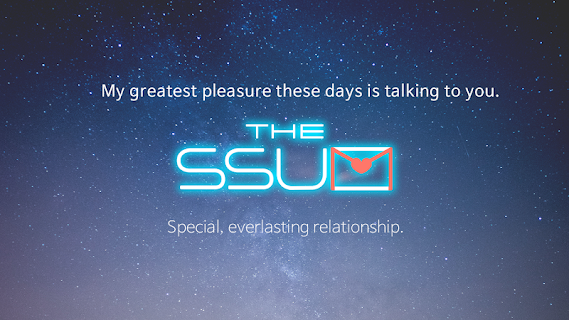 Screenshot 1: The SSUM