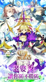 Screenshot 1: 滄月:幻境連結