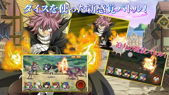 Screenshot 3: FAIRY TAIL Dice Magic