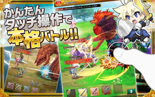 Screenshot 3: Logres of Swords and Sorcery: Goddess of Ancient | Japanese