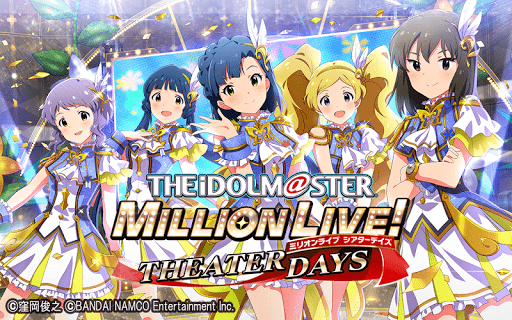 Screenshot 1: THE iDOLM@STER Million Live!: Theater Days | Japanese